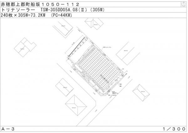 兵庫県南部の赤穂郡、21円宅地です!