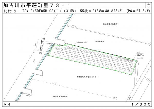 人気の兵庫県加古川市!お手頃価格です!